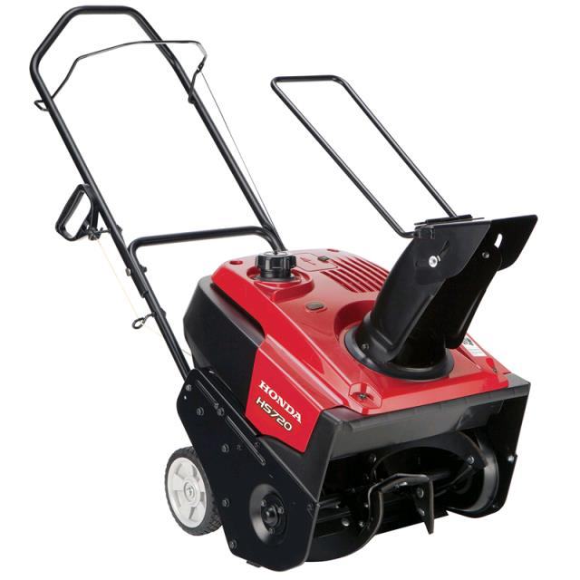 Where to find .SNOWBLOWER HS720AM in Petoskey