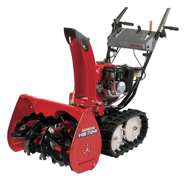 Where to find SNOWBLOWER, HS724 in Petoskey